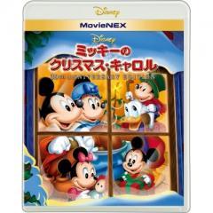 ミッキーのクリスマス・キャロル 30th Anniversary Edition MovieNEX[ブルーレイ+DVD]【BLU-RAY DISC】