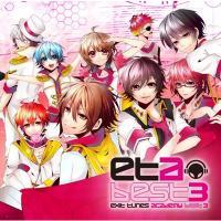 オムニバス(コンピレーション) / EXIT TUNES ACADEMY BEST 3【CD】