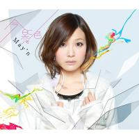May'n メイン / 今日に恋色  /  TVアニメーション「いなり、こんこん、恋いろは。」オープニングテーマ 【初回限定盤】CD+DVD【CD Maxi】