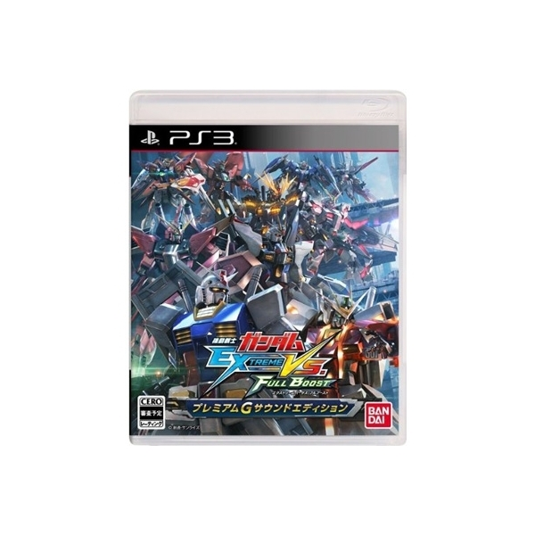 機動戦士ガンダム EXTREME VS. FULL BOOST プレミアムGサウンドエディション