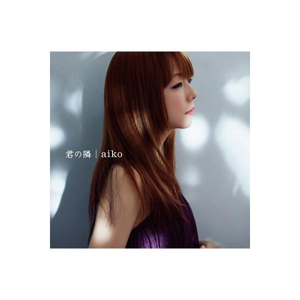 aiko アイコ / 君の隣【CD Maxi】