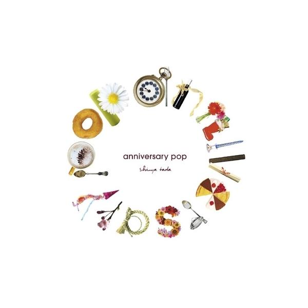 タダシンヤ / anniversary pop【CD】