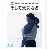 そして父になる スペシャル・エディション【BLU-RAY DISC】