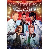 Backstreet Boys バックストリートボーイズ / IN A WORLD LIKE THIS Japan Tour 2013 豪華盤(Loppi・HMV・ファンクラブ限定販売 2枚組 DVD)【DVD】