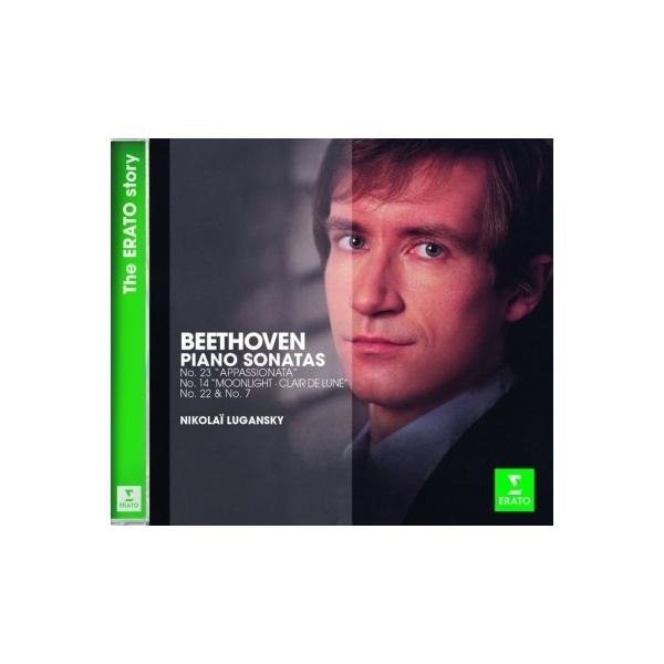 Beethoven ベートーヴェン / ピアノ・ソナタ第14番『月光』、第23番『熱情』、第22番、第7番 ルガンスキー【CD】