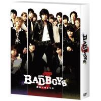 Bad Boys J -最後に守るもの- 豪華版[Blu-ray]<初回限定生産>【BLU-RAY DISC】