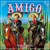 ウカスカジー / AMIGO【CD】