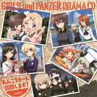 ドラマ CD / TVアニメ ガールズ & パンツァー ドラマCD3【CD】
