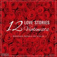 12人のヴァイオリニスト / 12のラヴ・ストーリー~ウェディング・ソングス・オン・ヴァイオリン【CD】