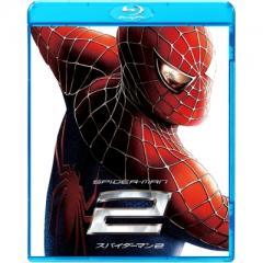 スパイダーマン & trade; 2【BLU-RAY DISC】