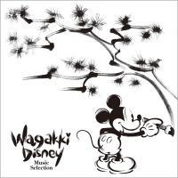 Disney / 和楽器ディズニー Music Selection【CD】