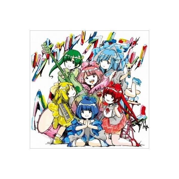 バンドじゃないもん! / ツナガル! カナデル! MUSIC 【初回限定盤】【CD Maxi】