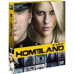 HOMELAND / ホームランド シーズン1 <SEASONSコンパクト・ボックス>【DVD】