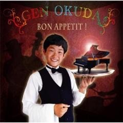 奥田弦 / ボナペティ!【CD】