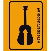 福山雅治 / FUKUYAMA MASAHARU 20th ANNIVERSARY WE'RE BROS. TOUR 2009 道標 (Blu-ray)【BLU-RAY DISC】