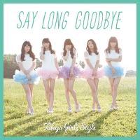 東京女子流 トウキョウジョシリュウ / Say long goodbye  /  ヒマワリと星屑 -English Version- 【Type-A (CD+DVD)】【CD Maxi】