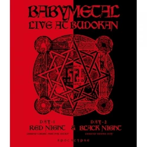 BABYMETAL / LIVE AT BUDOKAN ~ RED NIGHT  &  BLACK NIGHT APOCALYPSE ~ (Blu-ray)【BLU-RAY DISC】