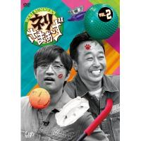 ネリさまぁ~ず Vol.2【DVD】