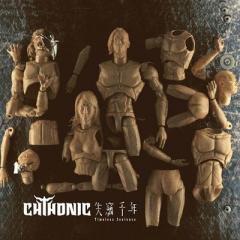 ChthoniC / Timeless Sentence 【CD】