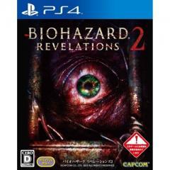 【PS4】バイオハザード リベレーションズ 2