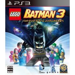 LEGO(R) バットマン3 ザ・ゲーム ゴッサムから宇宙へ