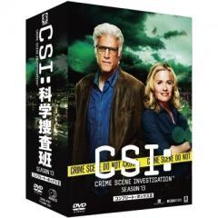 CSI: 科学捜査班 シーズン13 コンプリートDVD BOX-II【DVD】