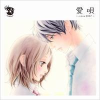whiteeeen / 愛唄〜since 2007〜【CD Maxi】