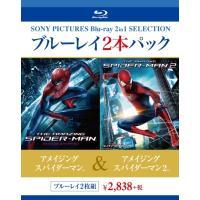 アメイジング・スパイダーマン / アメイジング・スパイダーマン2【BLU-RAY DISC】
