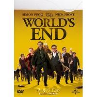 ワールズ・エンド/酔っぱらいが世界を救う!【DVD】