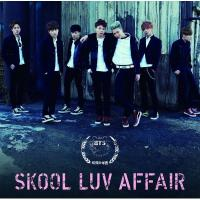 BTS / Skool Luv Affair 【日本仕様盤】(CD+DVD)【CD】