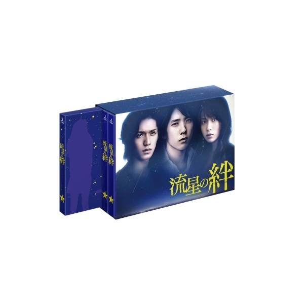 流星の絆 Blu-ray BOX【BLU-RAY DISC】
