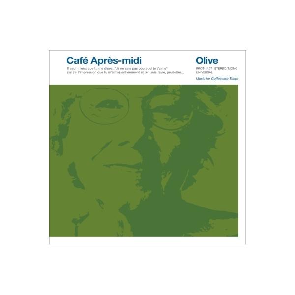 オムニバス(コンピレーション) / Cafe Apres-midi Olive 【Loppi・HMV限定盤】【CD】