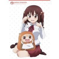 干物妹! うまるちゃん Vol.2 【初回生産限定版】【BLU-RAY DISC】