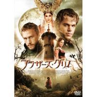 ブラザーズ・グリム【DVD】