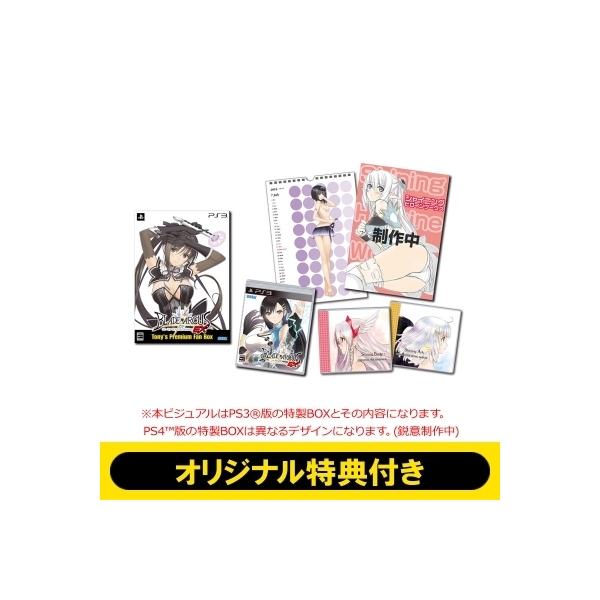 ブレードアークス from シャイニングEX -Tony's Premium Fan BOX- ≪オリジナル特典付き≫