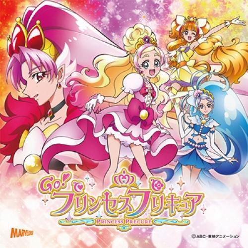 Lohaco アニメ Anime Goプリンセスプリキュア後期主題歌シングル