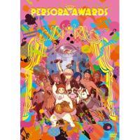 オムニバス(コンピレーション) / PERSORA AWARDS【DVD】