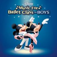 Disney / ディズニー・ミュージック・フォー・バレエ・クラス~BOYS【CD】