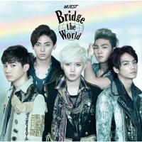 NU'EST / Bridge the World【期間限定盤B】(CD+DVD+28Pブックレット)【CD】