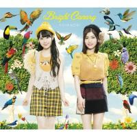 ゆいかおり / Bright Canary 【CD+DVD盤】【CD】