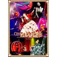 浜崎あゆみ / ayumi hamasaki ARENA TOUR 2015 A  Cirque de Minuit ~真夜中のサーカス~ The FINAL (DVD)【DVD】
