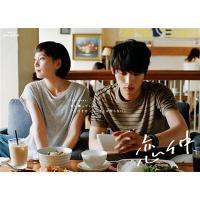 恋仲 Blu-ray BOX【BLU-RAY DISC】