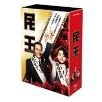 民王 DVD BOX【DVD】