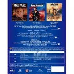 マッドマックス ワーナー・スペシャル・パック【BLU-RAY DISC】