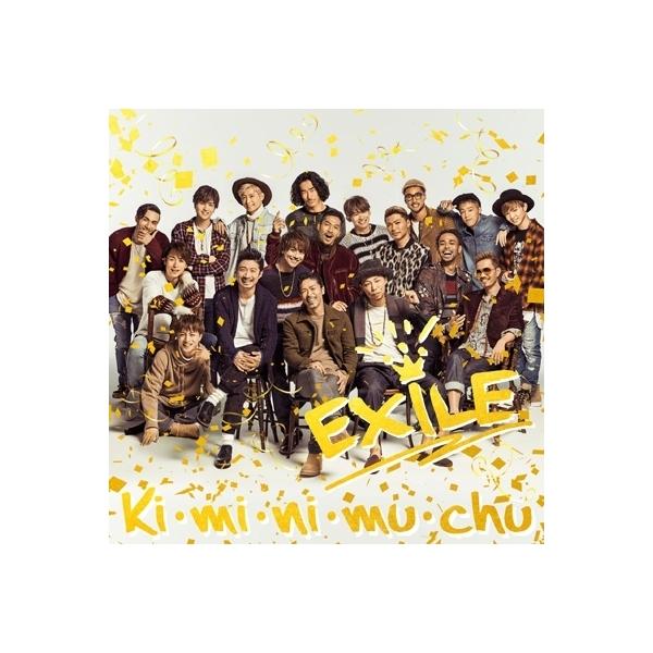 EXILE / Ki・mi・ni・mu・chu (+DVD)【CD Maxi】