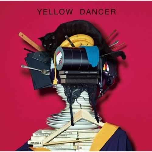 星野源 ホシノゲン / YELLOW DANCER 【通常盤】【CD】