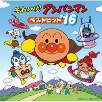 アニメ (Anime) / それいけ!アンパンマン ベストヒット'16【CD】