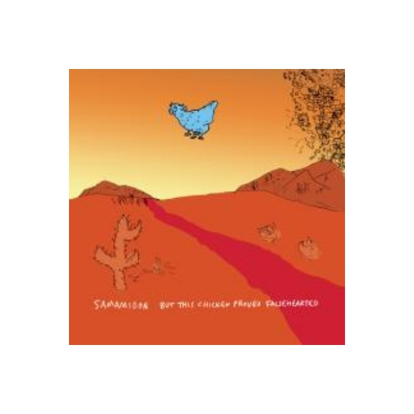 Sam Amidon / But This Chicken Proved Falsehearted【LP】