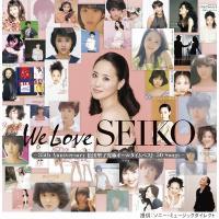 松田聖子 マツダセイコ / 「We Love SEIKO」-35th Anniversary 松田聖子究極オールタイムベスト 50 Songs- 【通常盤】(3CD)【CD】