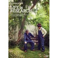 bananaman live LIFE is RESEARCH【DVD】